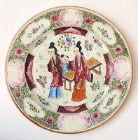 Assiette porcelaine Compagnie des Indes Chine 18e siècle signé China