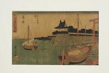Utagawa Hiroshige (1797-1858) Farbholzschnitt Ukiyo-e Kuwana Gyôsho Tôkaidô