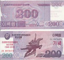 Korea / KOREA - 200 Won 2018 (2019) UNC - Pick New, Gedenkausgabe