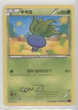 2015 Pokémon Ancient Origins (Bandit Ring) Base Set Korean #001 Oddish Card 2f4