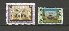 Liban 1980 poste aérienne Y&T N°665 et 666 2 timbres non oblitérés /T4400