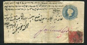 OK01) India classic cover Kashmir red cancellations no res ! >>>>>>>>>>