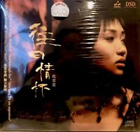 Yin Miaomiao 殷苗苗 Feeling in the past 往日情怀 DSD CD 妙音唱片 Audiophile Vocal English