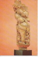 POSTCARD AIR INDIA CARVED SCULPTURE ORISSA 16th/17th century Boston Museum 1979