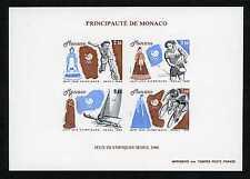 1988 MONACO BLOC N°42a NON DENT. JEUX OLYMPIQUE SEOULxx