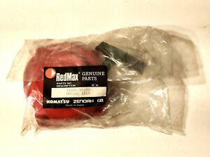 Redmax HTZ2500 or CHTZ2500 Recoil Starter Assembly,  T1501-75100 T150175100