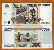 Russia, 1000 rubles, 1995, P-261, Unc > Seaport Vladivostok