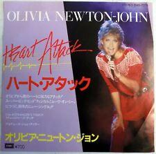"""Olivia Newton-John - Heart Attack - 7"""" Single - Japan - 1982 - New"""