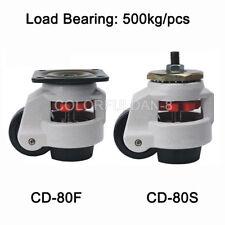 4PCS CD-80F/S Level Adjustment Nylon Wheel Industrial Casters Load Bearing 500kg