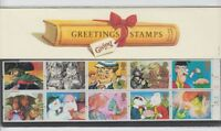 GB 1993 QEII Presentation Pack No G2 Greetings Stamps 'Giving' MNH + Label Strip