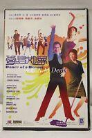 dance of a dream Andy Lau Anita ntsc import dvd English subtitle