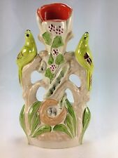 Vintage Lovely  Staffordshire Hunting Birds Nest & Snake Spill Vase