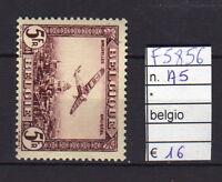 FRANCOBOLLI BELGIO NUOVI* N°A5 (F5856)