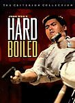 Xhard Boiled DVD