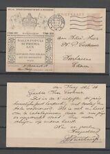 Briefkaart #10 - Geuzendam WAT4