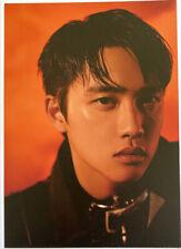 EXO D.O. Don't Fight The Feeling Photobook Episode 1 Version Postcard
