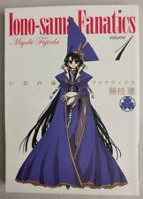 Iono-Sama Fanatics Vol 1 by Miyabi Fujieda (2007, Paperback) Used Manga