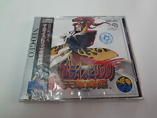 Samurai Spirits 4 SNK Neo Geo CD Japan NEW
