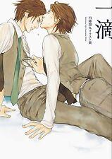"""JAPAN Yamimaru Enjin Illustration works """"Itteki"""""""