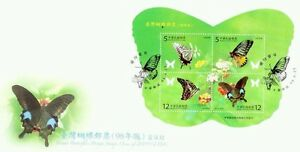 Butterflies Taiwan 2009 Insect Flora Fauna Flower (ms FDC) *odd shape *unusual