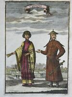 China Qing Empire Chinese Couple Costume Print 1683 Mallet ethnic view