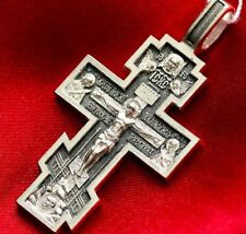 CLASSIC MEN RUSSIAN ORTHODOX ICON PROTECTIVE PRAYER CROSS SILVER 925 NEW BLESSED