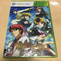 Xbox360 Ougon Musou Kyoku X / Golden Fantasia X Game Alchemist Japan NEW XBox360