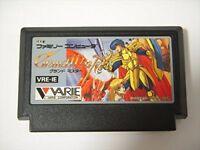 Grand Master Nintendo Famicom FC Japan Used F/S Cartridge Only