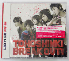 DBSK TVXQ - BREAK OUT! (Japan 29th Single) CD+DVD+Extra Photocards Set
