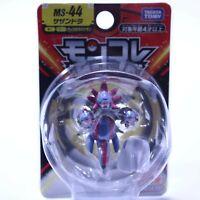 "Pokemon Moncolle MS-44 Hydreigon 2"" Figure Japan Import TAKARA TOMY US SHIP"