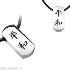 Stainless Steel Tag Pendant PEACE Chinese Character & Black Leatherette Necklace
