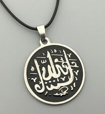 Islam Muslim Arabic Quran Black Round Stainless Steel Pendant Allah Necklace