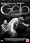 Goto L'Ile D'Amour (DVD) Walerian Borowczyk's (French) English Subtitles (L17)