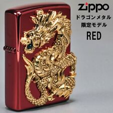 ZIPPO/ DRAGON METAL RED Limited 1,000 Zippo lighter From Japan