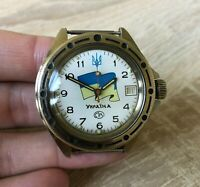 Watch Vostok Komandirskie Wostok Vintage Wristwatch USSR Rare Russia Soviet