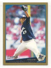2009 Topps Baseball - GOLD - #502 - Yovani Gallardo - Milwaukee Brewers