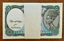 EGYPT 5 PIASTRES P-188 1998 x 100 Pcs Lot BUNDLE QUEEN NEFERTITI UNC PACK NOTE