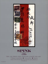 Spink Phila CHINA BANKNOTES COINS BONDS SHARE CERTIFICATES STAMPS COVERS Catalog