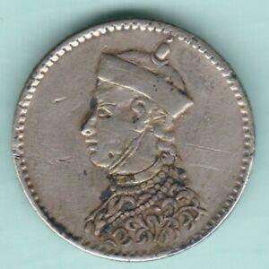 TIBET CHINA 1904 SZECHUAN SILVER 1/4 RUPEE EXTREMELY RARE COIN