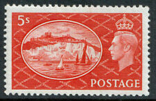 Great Britain KGVI 1951 5s 5/- Red Dover Cliffs SG510 Mint MH