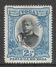 TONGA 1897 #43a VARIETY NO FRACTION BAR VICTORIA MINT STAMP Wmk UPRIGHT