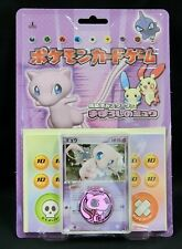 Pokemon Card PCG Constructed Half Deck Mystic Mew 30 Cards Japanese 1st Edition