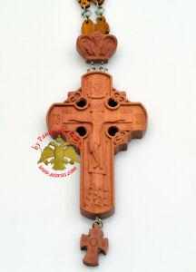 Wooden Pectoral Cross Crucifix Engraved Orthodoxes Pektorale Kruzifix