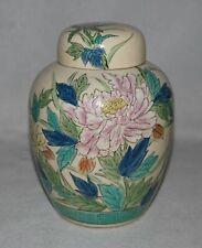 """Antique Chinese 5.7/8"""" Floral Ginger Jar & Lid"""