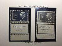 1952 Wiseman Memorial Israel Stamp MNH Tab Set Bale 76-77 Mint New Rare