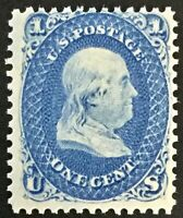 #63 Mint OG NH, F/VF 1861 1c Franklin, P.O. Fresh and Sound