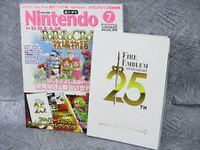 NINTENDO DREAM 7/2015 Magazine w/ Fire Emblem Art Work Selection Guide Book TK*