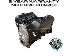 4.3L V6 MerCruiser/GM Remanufactured Marine Base Engine