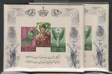 D1221: (50) Egypt #298a Mint, NH; CV $700