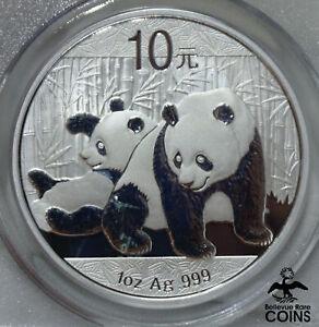 2010 China 10 Yuan .999 Fine Silver 1oz PANDA Coin PCGS MS70 w/ COA & Pouch